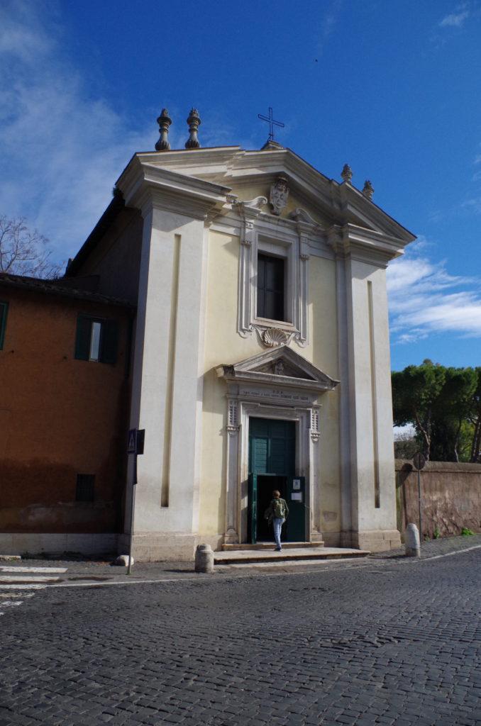 Quo Vadis church