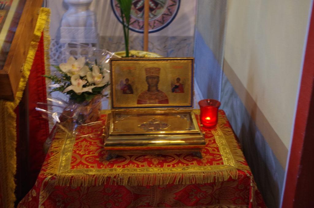 Saint Catherine relics