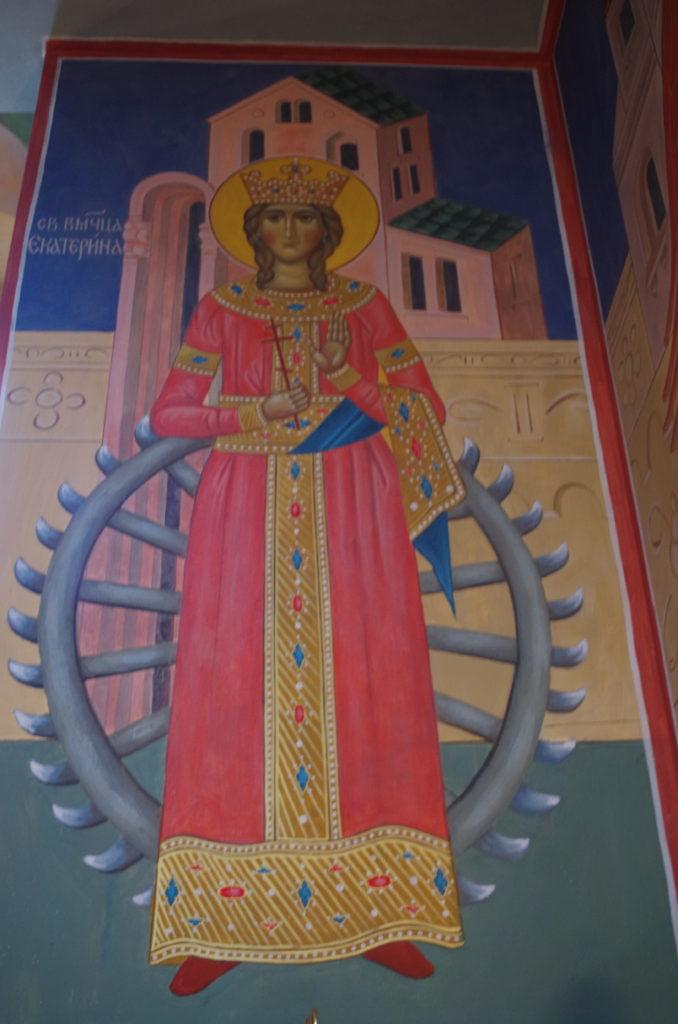 Martyrdom of St.Catherine .